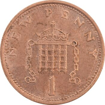 سکه 1 پنی 1974 الیزابت دوم - AU58 - انگلستان