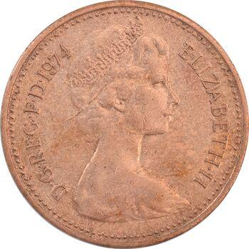 سکه 1 پنی 1974 الیزابت دوم - AU50 - انگلستان