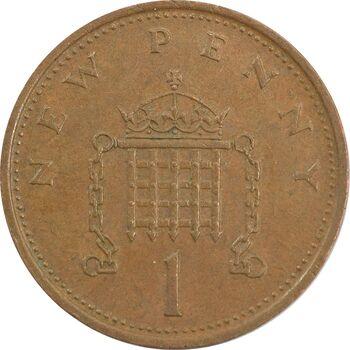 سکه 1 پنی 1974 الیزابت دوم - EF45 - انگلستان