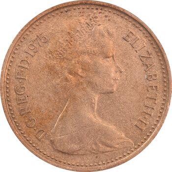 سکه 1 پنی 1975 الیزابت دوم - AU55 - انگلستان