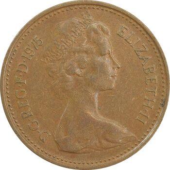 سکه 1 پنی 1975 الیزابت دوم - EF45 - انگلستان