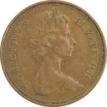 سکه 1 پنی 1975 الیزابت دوم - EF40 - انگلستان