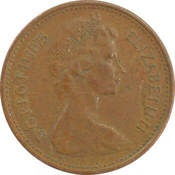 سکه 1 پنی 1975 الیزابت دوم - VF35 - انگلستان