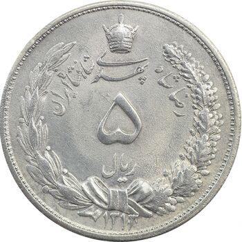 سکه 5 ریال 1313 - MS62 - رضا شاه