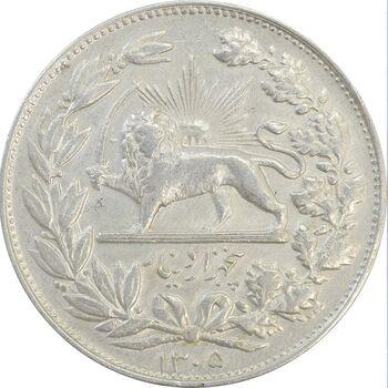 سکه 5000 دینار 1305 خطی - AU53 - رضا شاه
