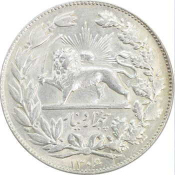 سکه 5000 دینار 1306 خطی - MS62 - رضا شاه