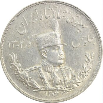 سکه 5000 دینار 1306H تصویری - MS61 - رضا شاه