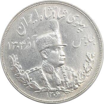 سکه 5000 دینار 1306H تصویری - AU58 - رضا شاه