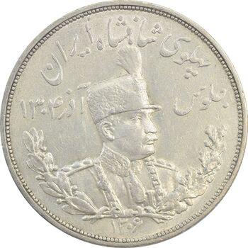 سکه 5000 دینار 1306L تصویری - AU55 - رضا شاه