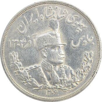 سکه 5000 دینار 1306L تصویری - AU50 - رضا شاه