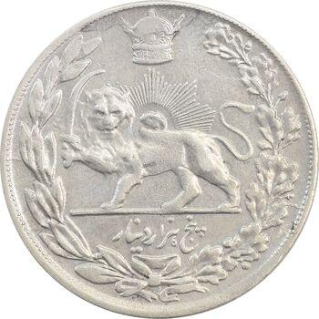 سکه 5000 دینار 1308 تصویری - VF25 - رضا شاه