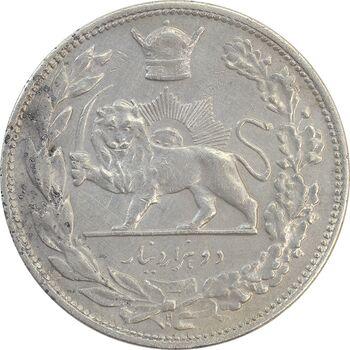 سکه 2000 دینار 1306H تصویری - EF40 - رضا شاه