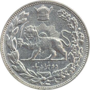 سکه 2000 دینار 1306T تصویری - VF30 - رضا شاه