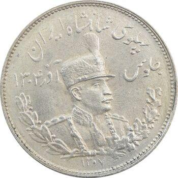سکه 2000 دینار 1307 تصویری - MS63 - رضا شاه