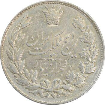 سکه 5000 دینار 1304 رایج - MS61 - رضا شاه