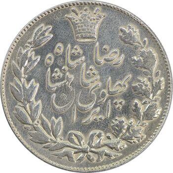 سکه 5000 دینار 1305 خطی - EF40 - رضا شاه