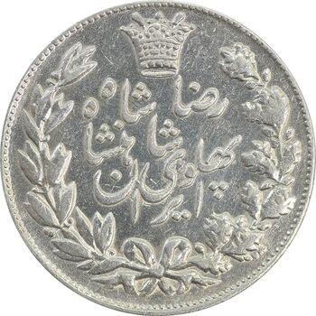 سکه 5000 دینار 1305 خطی - EF45 - رضا شاه