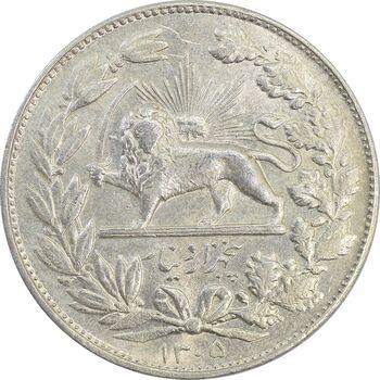 سکه 5000 دینار 1305 خطی - MS61 - رضا شاه