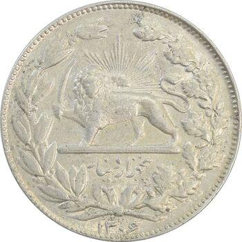 سکه 5000 دینار 1306 خطی - MS61 - رضا شاه