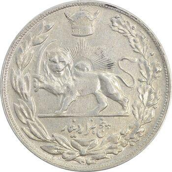 سکه 5000 دینار 1308 تصویری - VF35 - رضا شاه