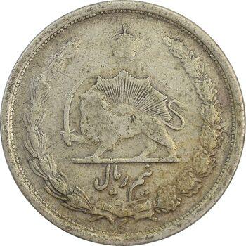 سکه نیم ریال 1310 - VF - رضا شاه