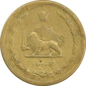 سکه 50 دینار 1315 - VF30 - رضا شاه
