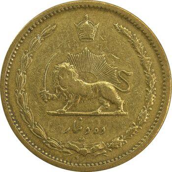 سکه 10 دینار 1315 - VF30 - رضا شاه