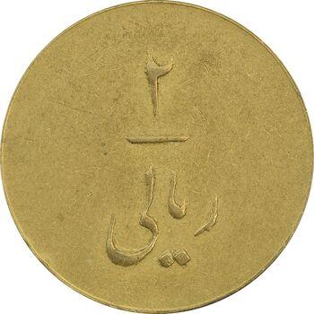 ژتون 2 ریال شهرآرا - EF45 - محمد رضا شاه