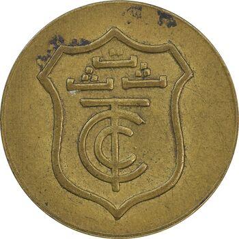 ژتون خط 20 - ت ث ث - EF45 - محمد رضا شاه