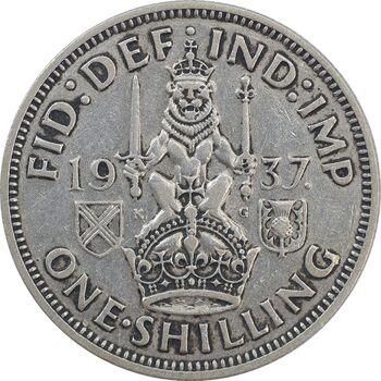 سکه 1 شیلینگ 1937 جرج ششم - تیپ 2 - EF45 - انگلستان
