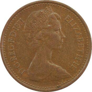 سکه 1/2 پنی 1971 الیزابت دوم - AU50 - انگلستان