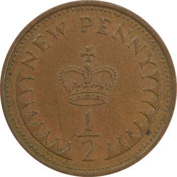 سکه 1/2 پنی 1971 الیزابت دوم - EF45 - انگلستان