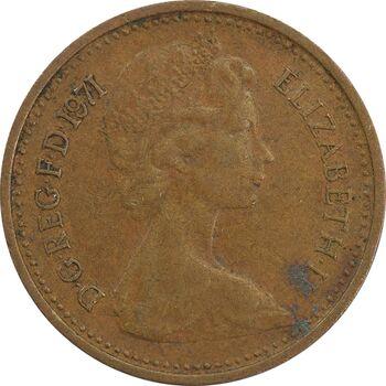 سکه 1/2 پنی 1971 الیزابت دوم - EF40 - انگلستان