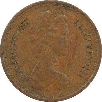 سکه 1/2 پنی 1971 الیزابت دوم - VF35 - انگلستان