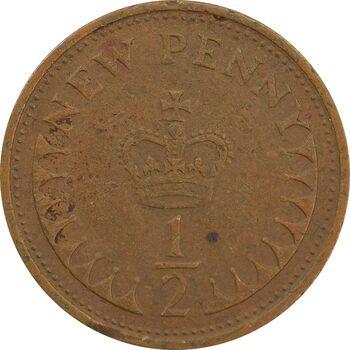 سکه 1/2 پنی 1971 الیزابت دوم - VF30 - انگلستان