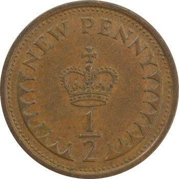 سکه 1/2 پنی 1973 الیزابت دوم - EF45 - انگلستان