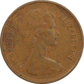 سکه 1/2 پنی 1975 الیزابت دوم - EF40 - انگلستان
