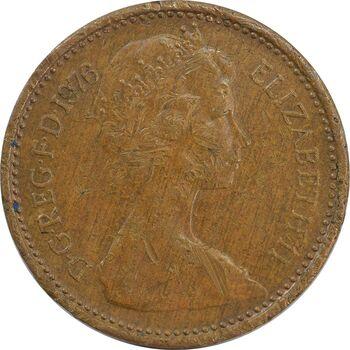 سکه 1/2 پنی 1976 الیزابت دوم - EF40 - انگلستان