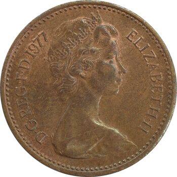 سکه 1/2 پنی 1977 الیزابت دوم - MS62 - انگلستان
