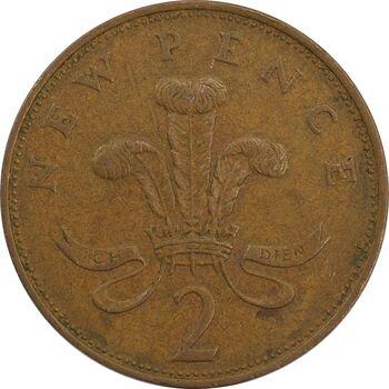 سکه 2 پنس 1971 الیزابت دوم - VF35 - انگلستان
