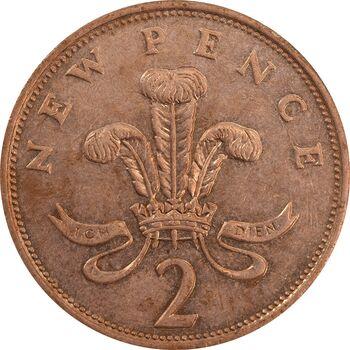 سکه 2 پنس 1975 الیزابت دوم - AU55 - انگلستان