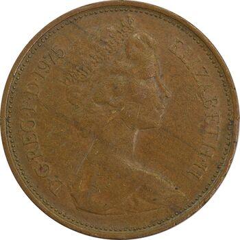 سکه 2 پنس 1975 الیزابت دوم - EF40 - انگلستان
