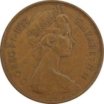 سکه 2 پنس 1977 الیزابت دوم - EF45 - انگلستان