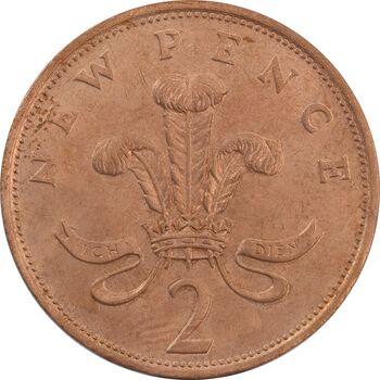 سکه 2 پنس 1978 الیزابت دوم - AU50 - انگلستان