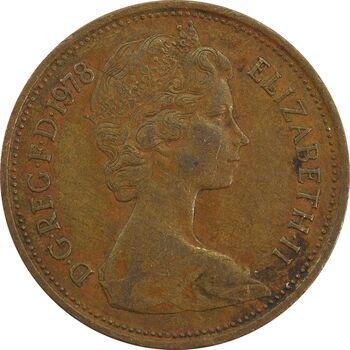 سکه 2 پنس 1978 الیزابت دوم - EF40 - انگلستان