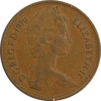 سکه 2 پنس 1979 الیزابت دوم - EF45 - انگلستان