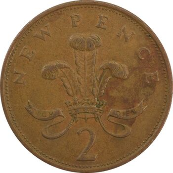 سکه 2 پنس 1980 الیزابت دوم - EF40 - انگلستان