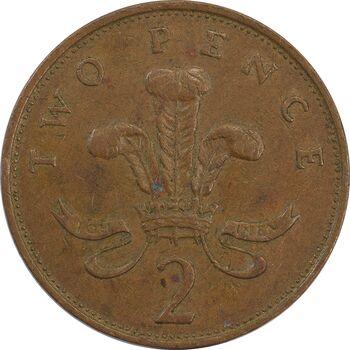 سکه 2 پنس 1987 الیزابت دوم - EF40 - انگلستان