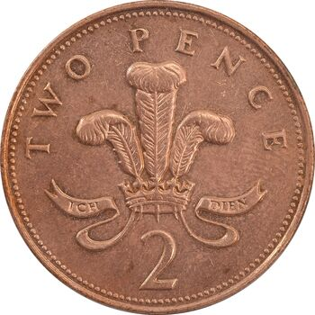سکه 2 پنس 1996 الیزابت دوم - EF45 - انگلستان