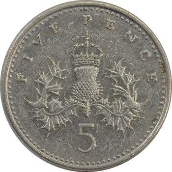 سکه 5 پنس 1991 الیزابت دوم - EF45 - انگلستان